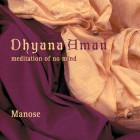 Dhyana Aman: Meditation Of No Mind